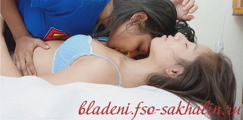 БДСМ-проститутки в Ардоне