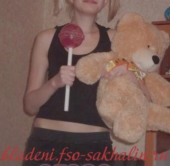 Вип-проститутки Дедовска