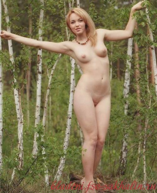 Проститутки в Темрюке с свежими фото/видео
